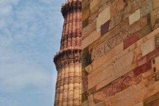 Qutb Minar 07