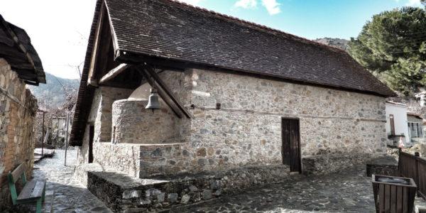 Church of Archangelos Michail – Cipro (0)