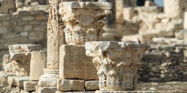 Kourion 15
