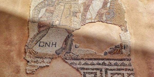 Kourion 08