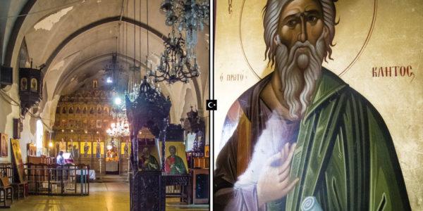 Cipro – Apostolos Andreas Monastery