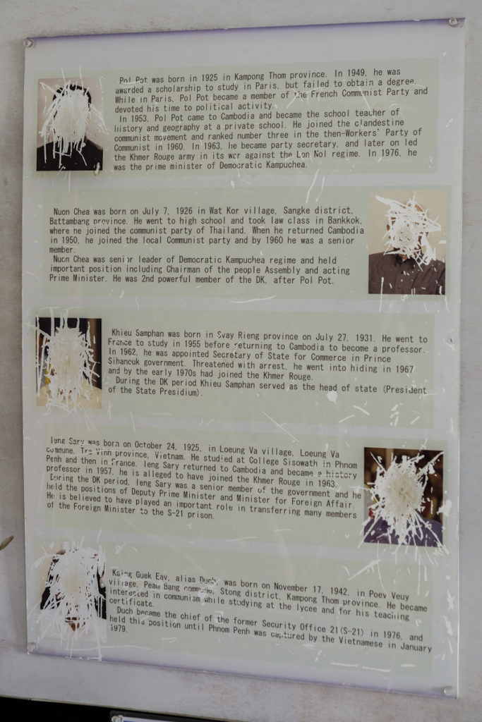 Tuol Sleng Genocide Museum 02