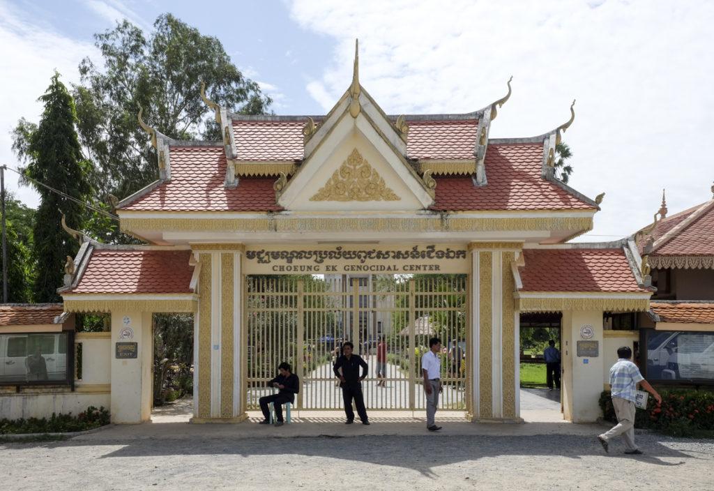 Choeung Ek Genocidal Center 03