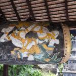 Phnom Suntuk 10